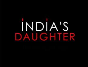 indias-daughter-logo