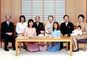 japanese-royal-family